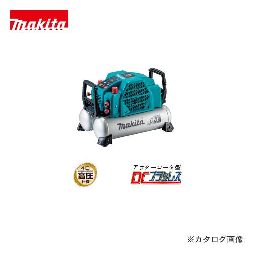 マキタ Makita 16L 46気圧 エアコンプレッサ 高圧専用(4口) 青 AC462XGH