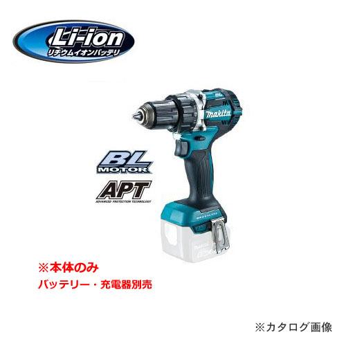 マキタ Makita 14.4V 充電式ドライバドリル 青 本体のみ DF474DZ
