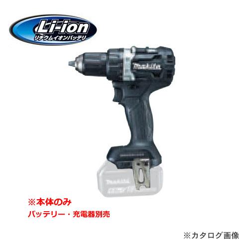 マキタ Makita 18V 充電式ドライバドリル 黒 本体のみ DF484DZB