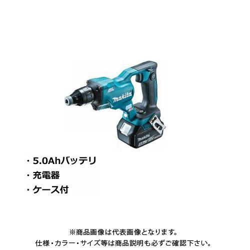 マキタ Makita 18V 充電式スクリュードライバ 5.0Ahバッテリ・充電器・ケース付 FS454DRT