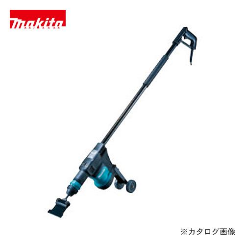 【運賃見積り】【直送品】マキタ Makita 電動ケレン ロングハンドルタイプ HK1820L
