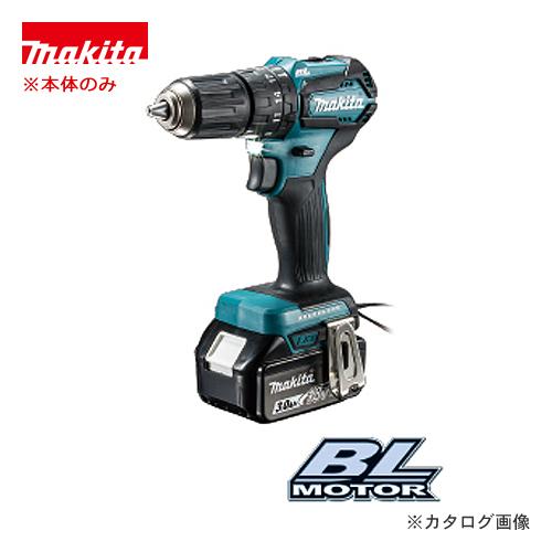 マキタ Makita 充電式震動ドライバドリル (本体のみ) 18V HP483DZ
