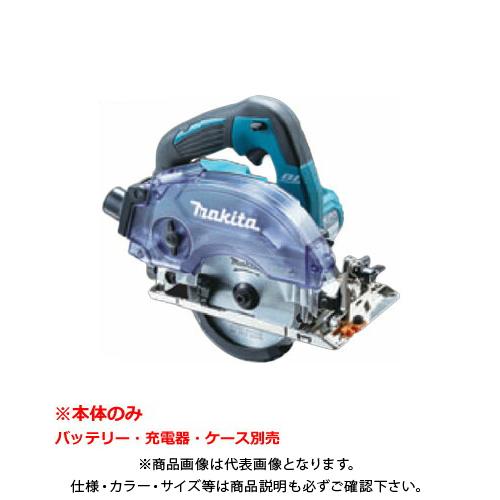 マキタ Makita 14.4V 125mm充電式防じんマルノコ 本体のみ KS510DZ