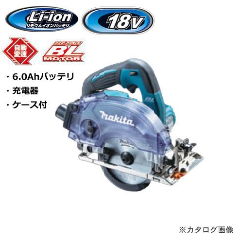 マキタ Makita 18V 125mm充電式防じんマルノコ 6.0Ahバッテリ・充電器・ケース付 KS511DRG