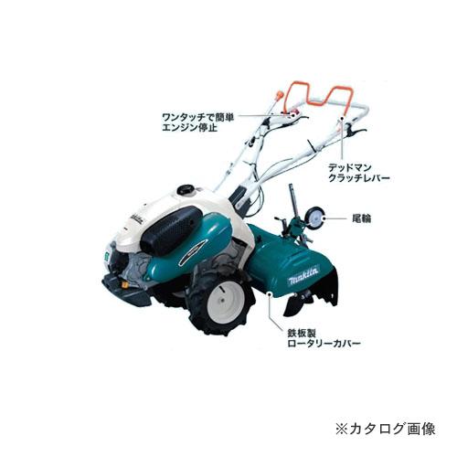 【運賃見積り】【直送品】マキタ Makita ロータリー式エンジン管理機 MKR0760H