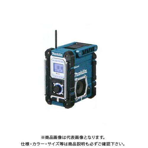 マキタ Makita MR108 充電式ラジオ 青 Bluetooth対応 10.8V、14.4V、18Vスライド式リチウムイオンバッテリ適応