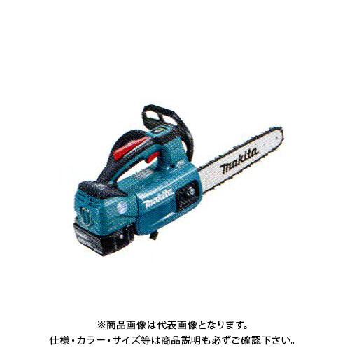 マキタ Makita MUC204DRGX 充電式チェーンソー 青 スプロケットノーズバー仕様 ガイドバー200mm バッテリ2本・充電器付