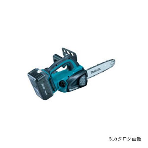 【20日限定!3エントリーでP16倍!】マキタ Makita 250mm 充電式チェンソー MUC250DWBX