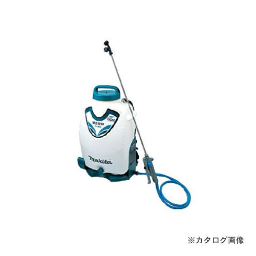 マキタ Makita 充電式噴霧器 本体のみ MUS155DZ
