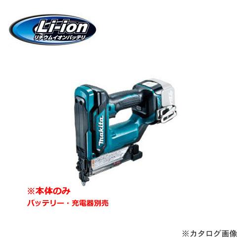 マキタ Makita 14.4V 充電式ピンタッカ 本体のみ(バッテリ・充電器別売) PT352DZK