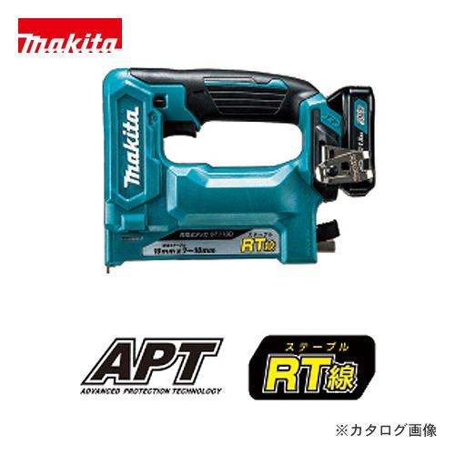 マキタ Makita 充電式タッカ ステープル(RT線) ST113DSH