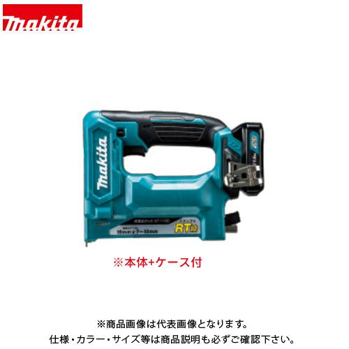 マキタ Makita 充電式タッカ (本体+ケース) ステープル(RT線) ST113DZK
