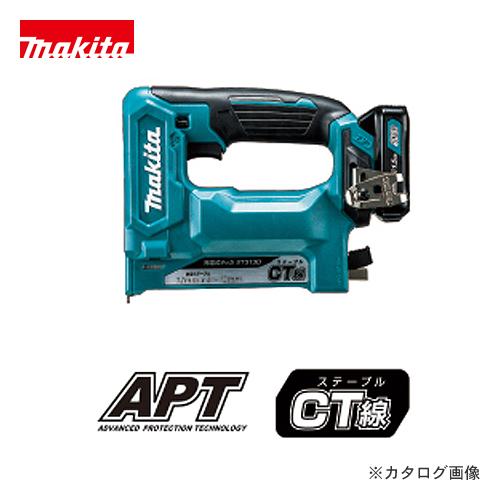 マキタ Makita 充電式タッカ ステープル(CT線) ST313DSH