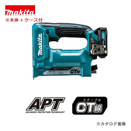 マキタ Makita 充電式タッカ ステープル(CT線) 本体+ケース付(バッテリ・充電器別売) ST313DZK