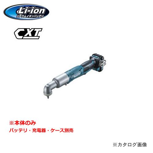 マキタ Makita 10.8V 充電式アングルインパクトドライバ 本体のみ TL064DZ
