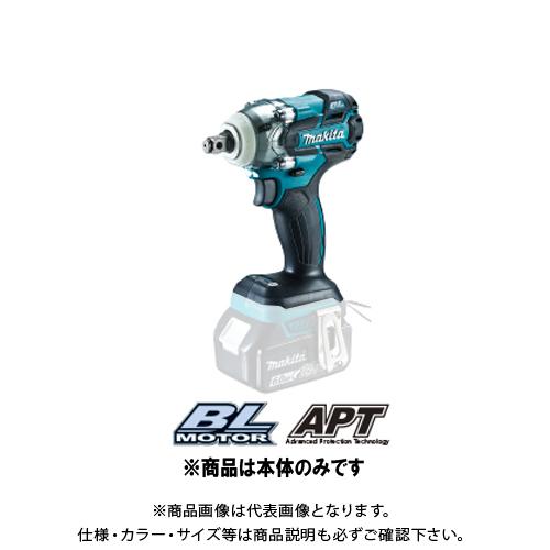 マキタ Makita 18V 充電式インパクトレンチ 本体のみ TW285DZ