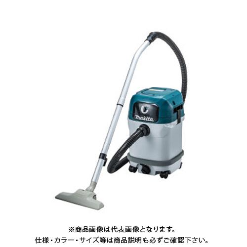 マキタ Makita 集じん機 乾湿両用 連動コンセント無 VC2500