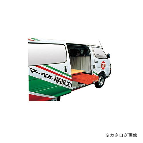 【直送品】プロメイト PROMATE 5ドア用フロアーキャビネット II A-5517