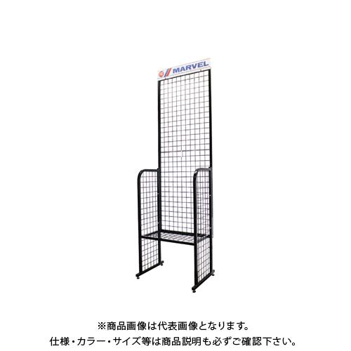 【4/1はWエントリーでポイント19倍相当!】【直送品】マーベル MARVEL ディスプレイスタンド フック20本付 DS-02