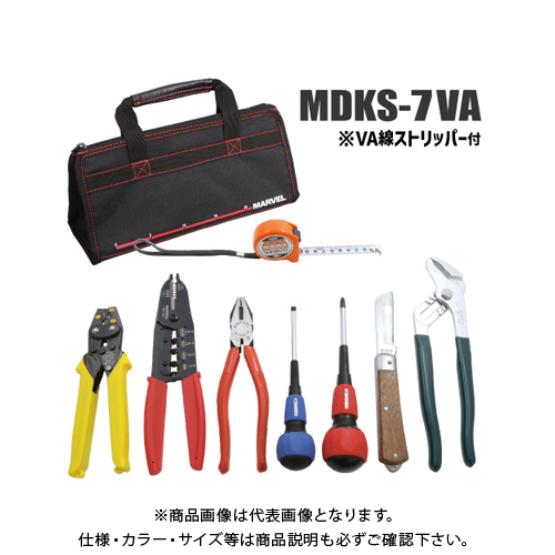 マーベル MERVEL 電気工事士 技能試験工具セット リングスリーブ 大幅値下げランキング MDKS-7VA 圧着小 中付 人気ショップが最安値挑戦