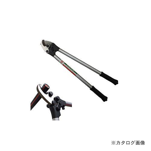 マーベル MARVEL ケーブルカッター(銅線専用) MXE-200