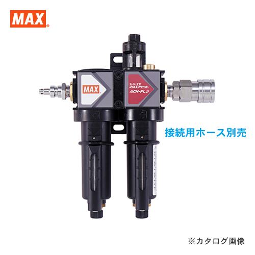 マックス MAX スーパーエア・2点エアセット ACH-FL2