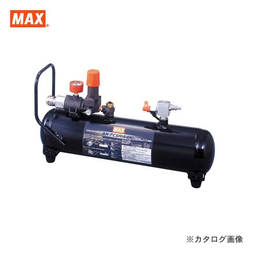 マックス MAX 4MPa対応スーパーエアタンク AK-TC5R(44K)