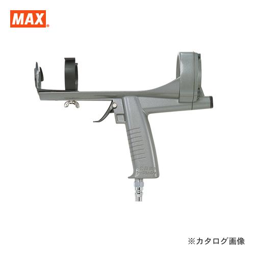 マックス MAX エアコーキングガン AT-CG50