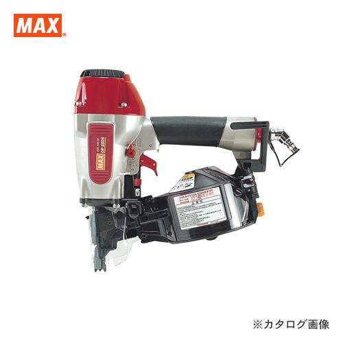 マックス MAX コイルネイラ CN-550S(FP)