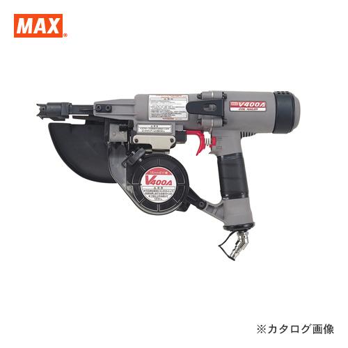 マックス MAX コイルネイラ CN-V400A