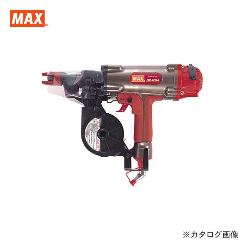 マックス MAX スーパーネイラ(鋼板・コンクリート用) HN-120A