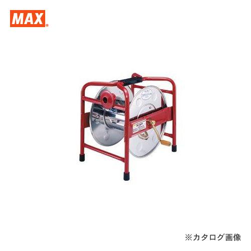 マックス MAX スーパーエア・ホースドラム SD-56AII (ホースなし) AH99870