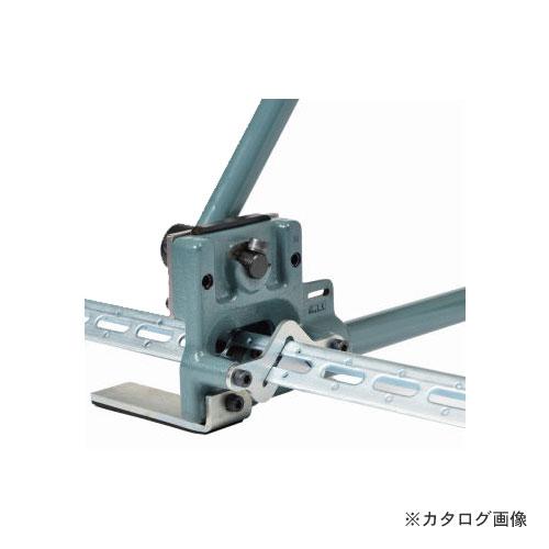 【セール】MCC 松阪鉄工所 アングル切断機 形銅材アングル用 AGS-40L