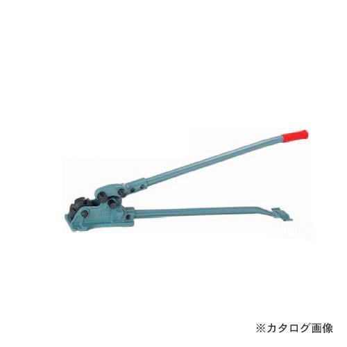 MCC 松阪鉄工所 デラックスカットベンダー CB-1B90 CB-0201