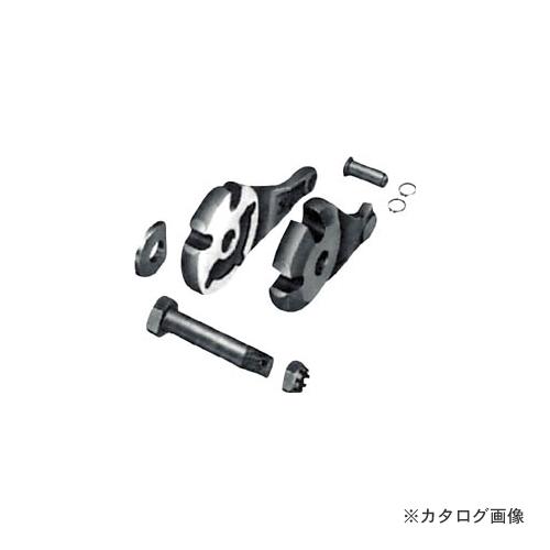 MCC 松阪鉄工所 ニューカットベンダー替刃 CBE13 CBE0213