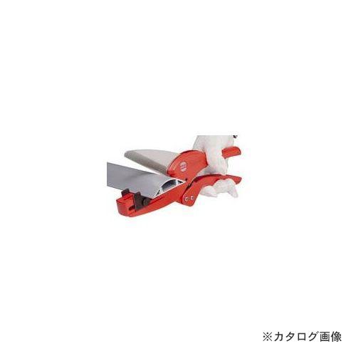 替刃付セット MCC 松阪鉄工所 ダクト・モールカッタ DCM-90 + DCME90