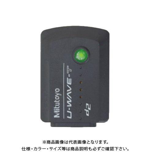 ミツトヨ Mitutoyo 測定データワイヤレス通信システム U-WAVE(ユーウェーブ) 02AZD730G