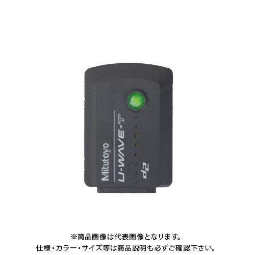 ミツトヨ Mitutoyo 測定データワイヤレス通信システム U-WAVE-T ブザータイプ 02AZD880G
