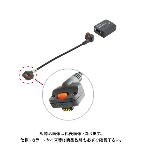 ミツトヨ Mitutoyo U-WAVE-T専用 フットスイッチ用接続ケーブルタイプB(出力スイッチ付き防水タイプ) 02AZE140B