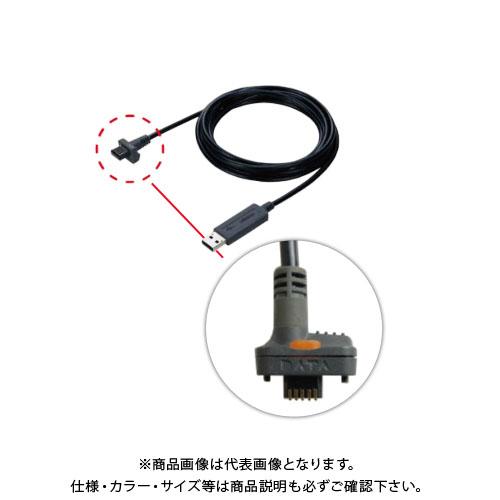 ミツトヨ Mitutoyo USBインプットツール/防水ノギス用 USB-ITN-A 06AFM380A