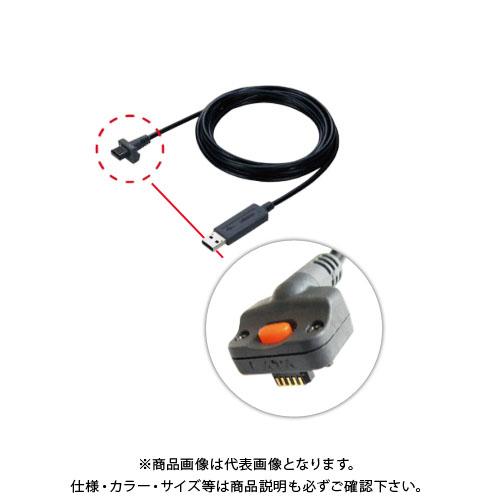 ミツトヨ Mitutoyo USBインプットツール/防水マイクロ用 USB-ITN-B 06AFM380B