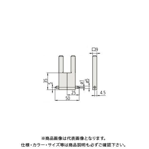 ミツトヨ Mitutoyo ノギス ポイント測定子 07CZA041