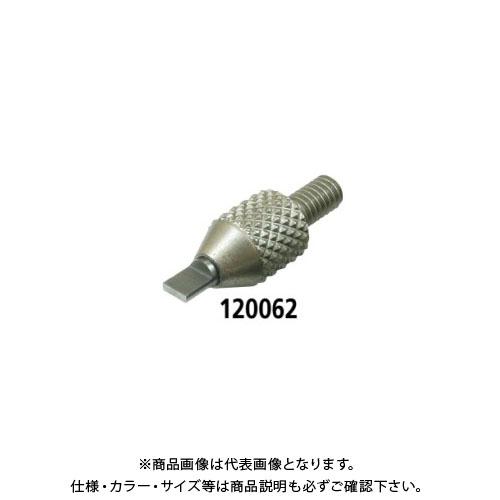 ミツトヨ Mitutoyo 超硬ブレード測定子 φ2 120062