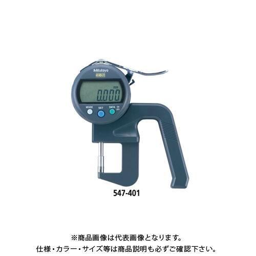 ミツトヨ Mitutoyo シックネスゲージ 高精度タイプ(最小表示量:0.001mm) 547-401