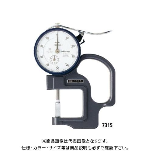 ミツトヨ Mitutoyo ダイヤルゲージブレードシック 7315