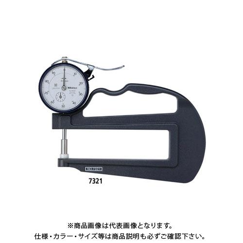 ミツトヨ Mitutoyo シックネスゲージ 7327