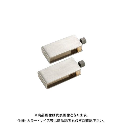 ミツトヨ Mitutoyo ノギス CFC-100G・150G・200G用 クランプボックス(1対) 914054