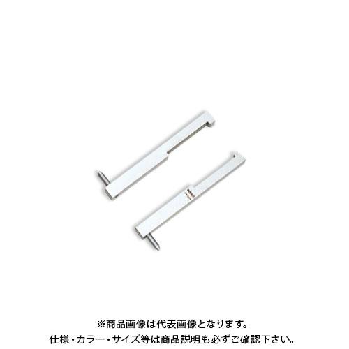 ミツトヨ Mitutoyo ノギス ポイント・インサイドジョウ(1対) 914057