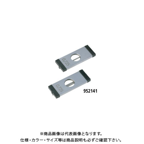 ミツトヨ Mitutoyo マイクロメータ 三針ユニット φ6.35mm 針径0.455mm 952138