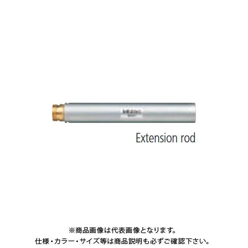 ミツトヨ Mitutoyo マイクロメータ エクステンションロッド 150mm(952621) 952621